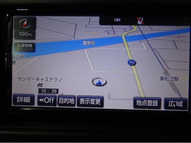 1.0X Lパッケージ・キリリ ワンセグTV&ナビ バックモニター 社外アルミホイル スマートキー オートエアコン(12枚目)