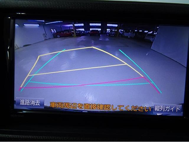 1.0X Lパッケージ・キリリ ワンセグTV&ナビ バックモニター 社外アルミホイル スマートキー オートエアコン(13枚目)