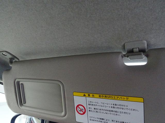 1.0X Lパッケージ・キリリ ワンセグTV&ナビ バックモニター 社外アルミホイル スマートキー オートエアコン(26枚目)