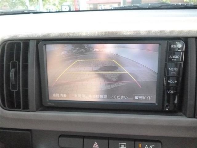 「トヨタ」「パッソ」「コンパクトカー」「鳥取県」の中古車13