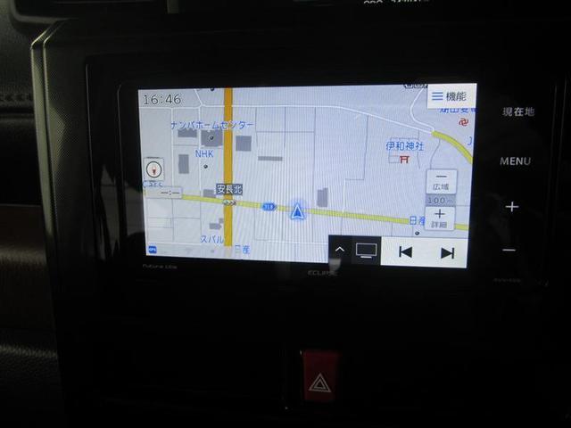 G S 4WD フルセグ メモリーナビ DVD再生 バックカメラ 衝突被害軽減システム 両側電動スライド LEDヘッドランプ ウオークスルー ワンオーナー 記録簿 アイドリングストップ(7枚目)