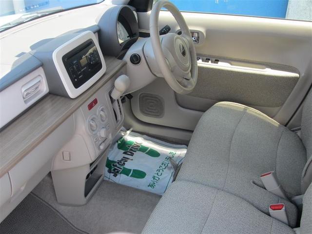 S 4WD 衝突被害軽減システム HIDヘッドライト 記録簿(13枚目)