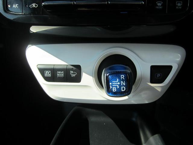 Sツーリングセレクション 4WD フルセグ メモリーナビ DVD再生 バックカメラ 衝突被害軽減システム LEDヘッドランプ ワンオーナー 記録簿(14枚目)