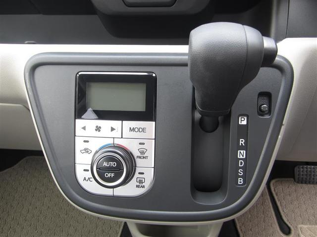 X LパッケージS 4WD フルセグ メモリーナビ DVD再生 バックカメラ 衝突被害軽減システム LEDヘッドランプ ワンオーナー 記録簿 アイドリングストップ(10枚目)