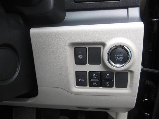 X LパッケージS 4WD フルセグ メモリーナビ DVD再生 バックカメラ 衝突被害軽減システム LEDヘッドランプ ワンオーナー 記録簿 アイドリングストップ(13枚目)