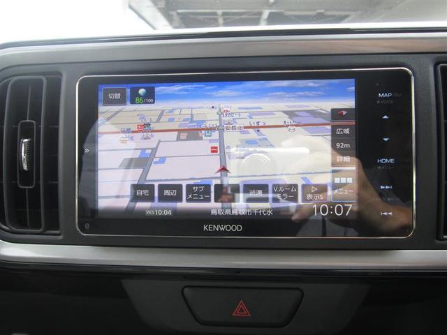 X LパッケージS 4WD フルセグ メモリーナビ DVD再生 バックカメラ 衝突被害軽減システム LEDヘッドランプ ワンオーナー 記録簿 アイドリングストップ(16枚目)
