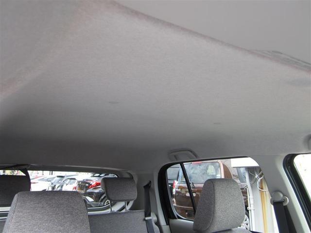 X LパッケージS 4WD フルセグ メモリーナビ DVD再生 バックカメラ 衝突被害軽減システム LEDヘッドランプ ワンオーナー 記録簿 アイドリングストップ(18枚目)
