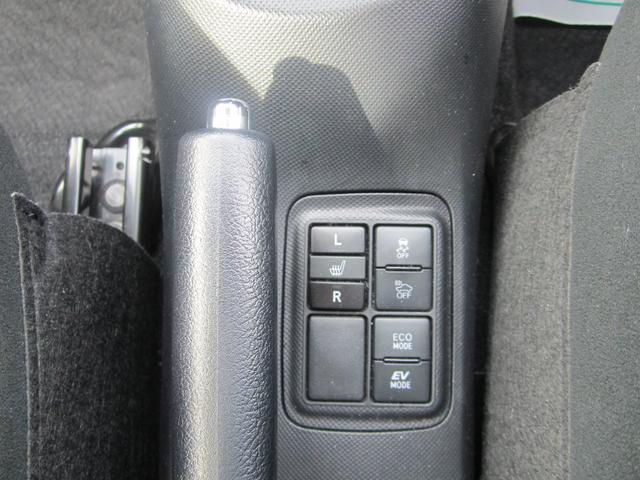 「トヨタ」「アクア」「コンパクトカー」「鳥取県」の中古車12