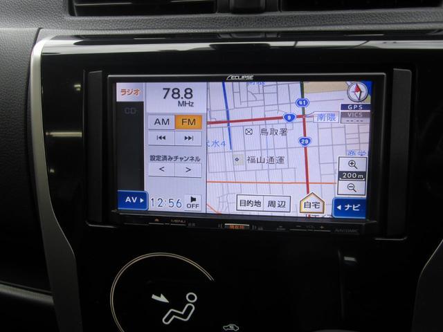 「日産」「デイズ」「コンパクトカー」「鳥取県」の中古車7