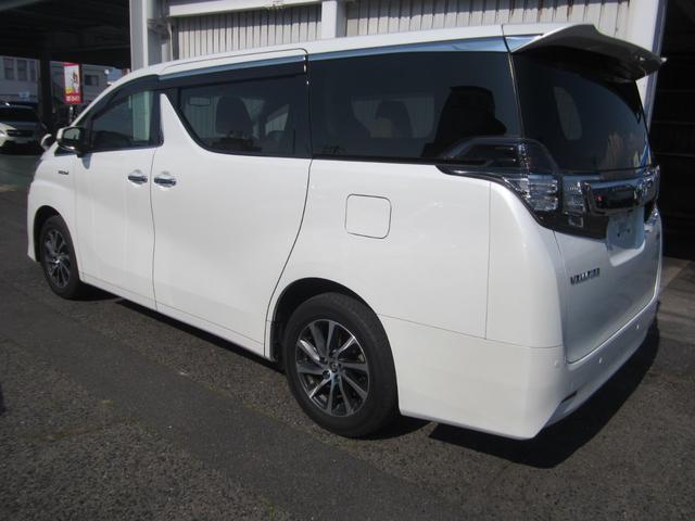 「トヨタ」「ヴェルファイア」「ミニバン・ワンボックス」「鳥取県」の中古車2
