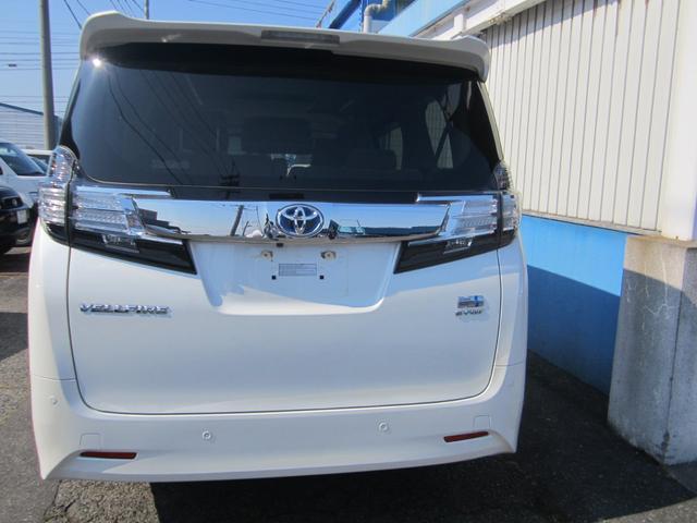 「トヨタ」「ヴェルファイア」「ミニバン・ワンボックス」「鳥取県」の中古車3