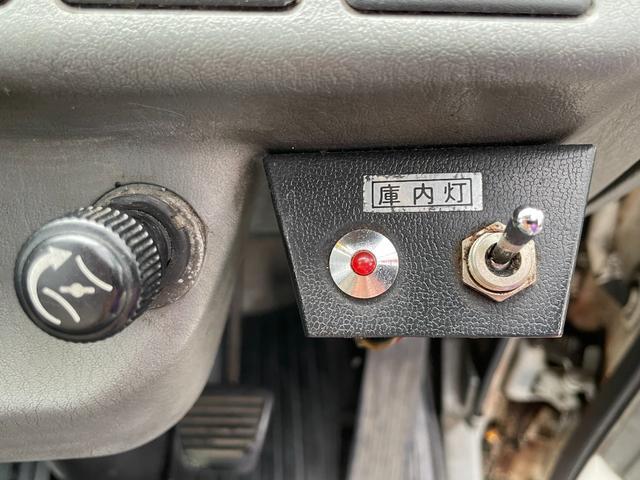 2t 冷凍車(20枚目)