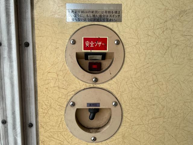 2t 冷凍車(33枚目)