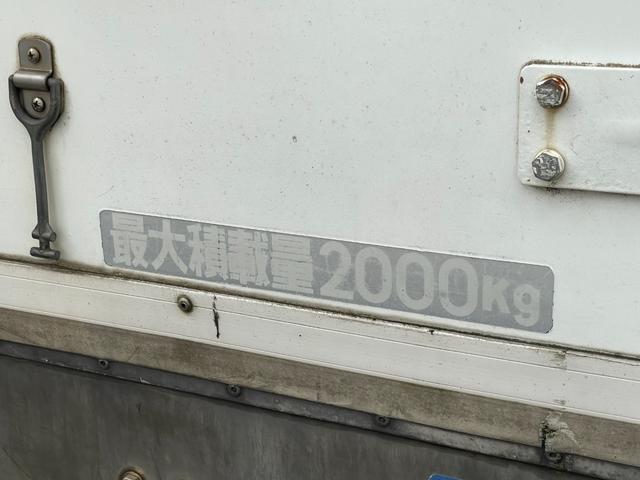 2t 冷凍車(36枚目)
