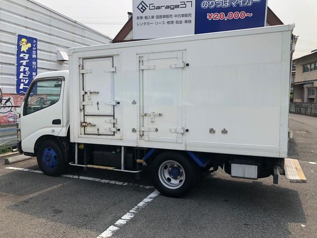 冷蔵冷凍車2室 -30℃ 3トン(7枚目)