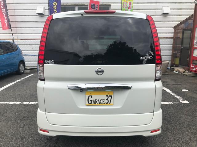 「日産」「セレナ」「ミニバン・ワンボックス」「広島県」の中古車5