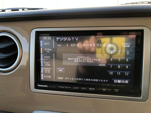 「スズキ」「アルトラパン」「軽自動車」「広島県」の中古車45