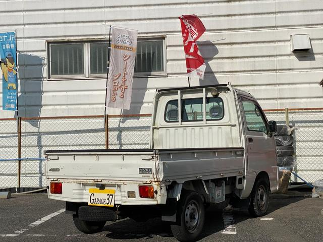 スペシャル 農用パック 4WD(4枚目)