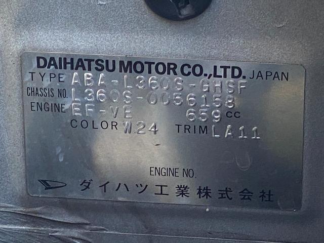 カスタムVS 4WD ターボ(13枚目)
