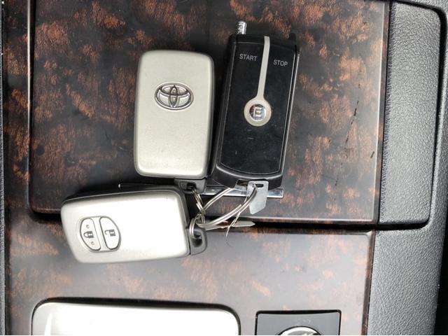 「トヨタ」「ランドクルーザー」「SUV・クロカン」「広島県」の中古車15