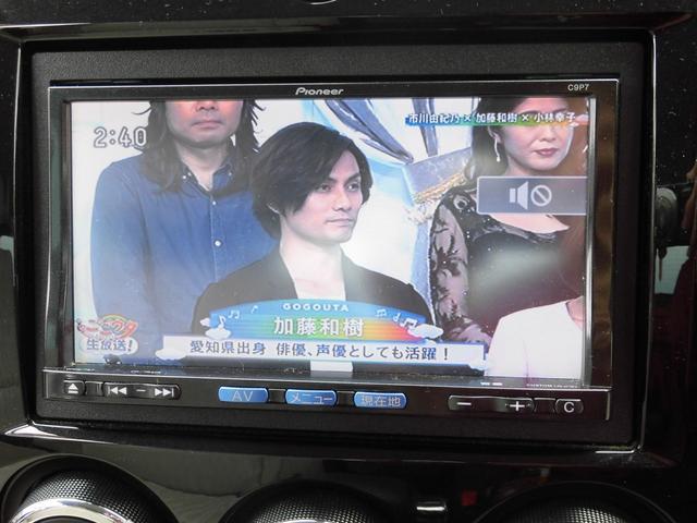 クラッシースタイル メモリーナビ フルセグTV Bモニター(19枚目)