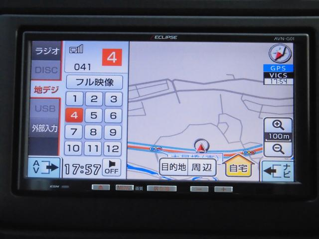 TSIコンフォートライン ナビ・TV ETC オートライト(16枚目)