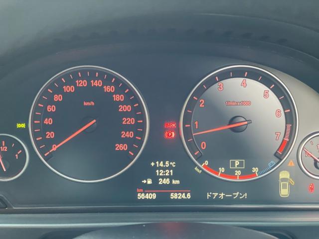 528iツーリング Mスポーツパッケージ 純正ナビ フルセグTV 黒革シート シートヒーター 外21インチアルミ 車高調 サンルーフ クリアランスソナー ETC Bカメラ プッシュスタート(6枚目)
