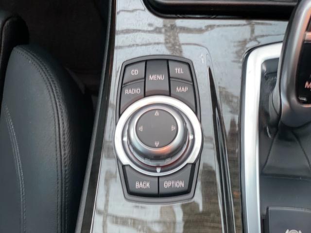 528iツーリング Mスポーツパッケージ 純正ナビ フルセグTV 黒革シート シートヒーター 外21インチアルミ 車高調 サンルーフ クリアランスソナー ETC Bカメラ プッシュスタート(13枚目)
