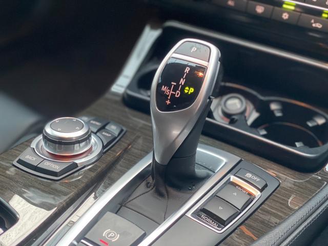 528iツーリング Mスポーツパッケージ 純正ナビ フルセグTV 黒革シート シートヒーター 外21インチアルミ 車高調 サンルーフ クリアランスソナー ETC Bカメラ プッシュスタート(44枚目)