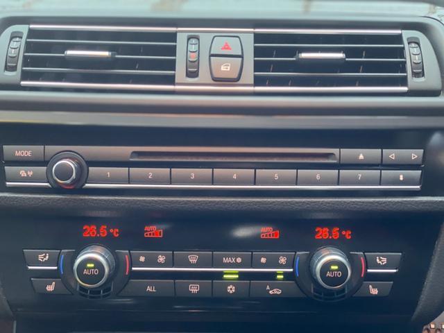 528iツーリング Mスポーツパッケージ 純正ナビ フルセグTV 黒革シート シートヒーター 外21インチアルミ 車高調 サンルーフ クリアランスソナー ETC Bカメラ プッシュスタート(48枚目)