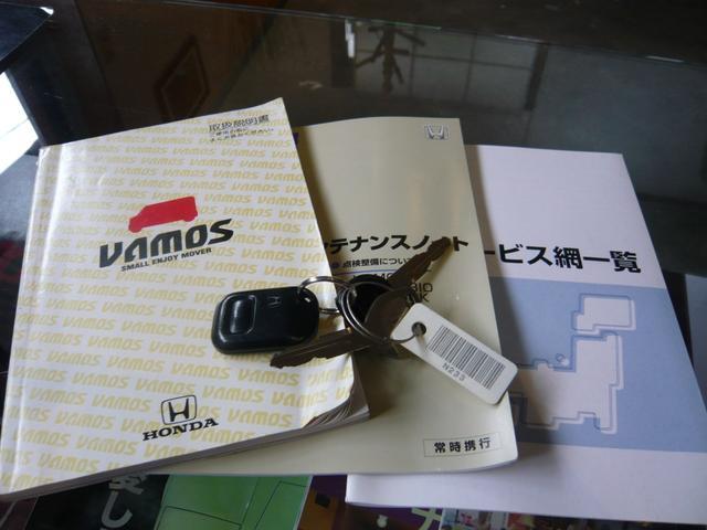 「ホンダ」「バモス」「コンパクトカー」「広島県」の中古車15