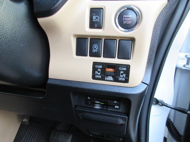 トヨタ ノア G 純正9インチナビTV 両側Pスライドドア スマートキー