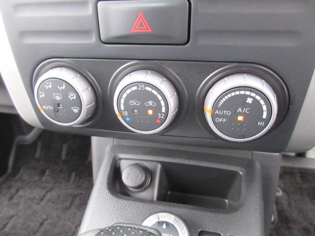 日産 エクストレイル 20X 4WD 純正ナビTV インテリジェントキー