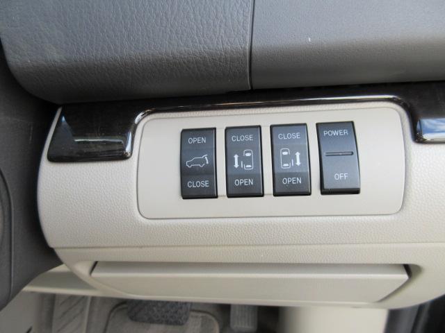 「マツダ」「MPV」「ミニバン・ワンボックス」「岡山県」の中古車19