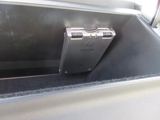 「マツダ」「MPV」「ミニバン・ワンボックス」「岡山県」の中古車20