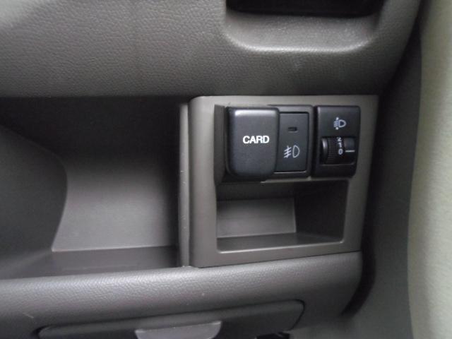 日産 モコ G HDDナビ DVDビデオ スマートキー 衝突安全ボディ