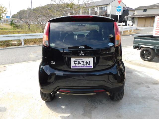 「三菱」「アイ」「コンパクトカー」「岡山県」の中古車5