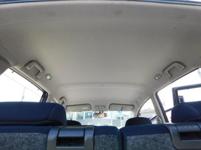 カスタム Rリミテッド 修復歴無し ナビTV スマートキー ETC 15インチアルミ 両席エアバッグ ABS 衝突安全ボディ 盗難防止システム HIDライト ベンチシート CDデッキ 車検整備付き(18枚目)