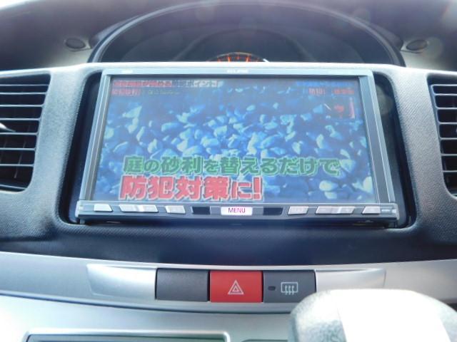 カスタム Rリミテッド 修復歴無し ナビTV スマートキー ETC 15インチアルミ 両席エアバッグ ABS 衝突安全ボディ 盗難防止システム HIDライト ベンチシート CDデッキ 車検整備付き(19枚目)