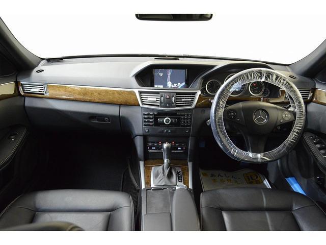 E250CGIブルーエフィシェンシーワゴン ナビ キーレス(12枚目)