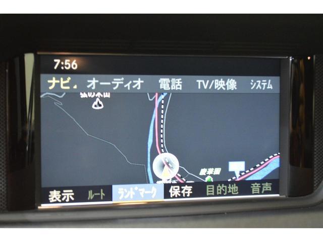 E250CGIブルーエフィシェンシーワゴン ナビ キーレス(13枚目)