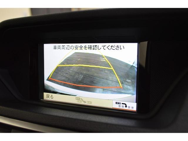 E250CGIブルーエフィシェンシーワゴン ナビ キーレス(14枚目)