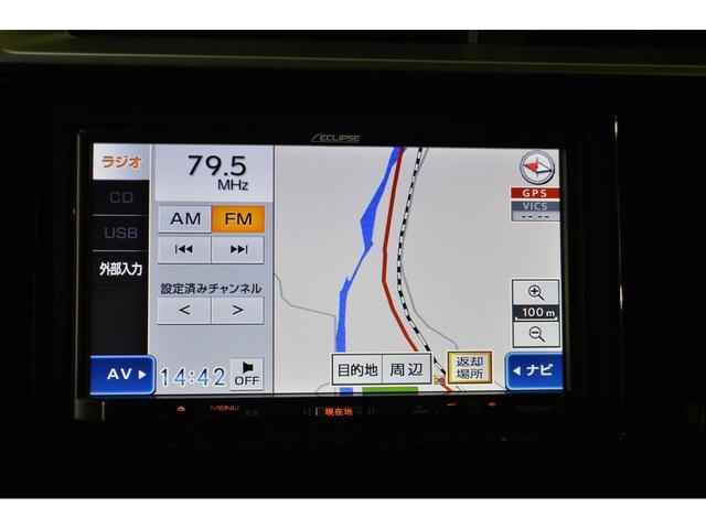 【AUX.USBポート】快適なドライブをお過ごしいただけます!!