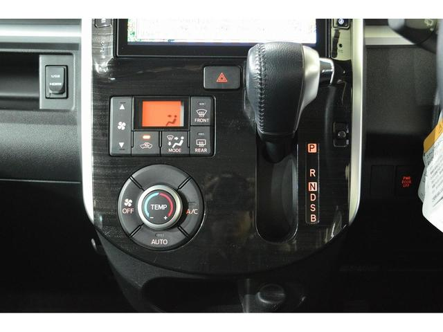 カスタムRS トップエディションSAII 大型8インチフルセグナビ フリップダウンモニター 両側パワースライドドア バックカメラ レーダーブレーキ ETC LEDフォグ(15枚目)