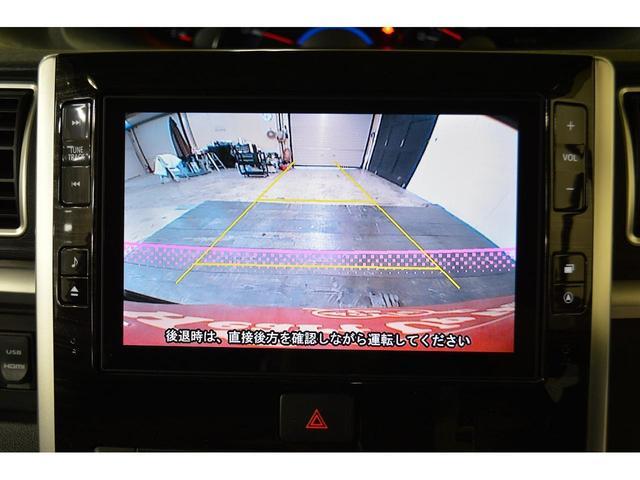 カスタムRS トップエディションSAII 大型8インチフルセグナビ フリップダウンモニター 両側パワースライドドア バックカメラ レーダーブレーキ ETC LEDフォグ(33枚目)