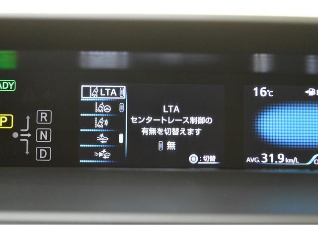 A ワンオーナー ナビ ETC バックカメラ サイドカメラ トヨタセーフティ LEDヘッドライト パワーシート(13枚目)