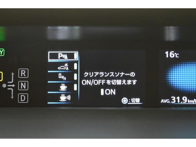 A ワンオーナー ナビ ETC バックカメラ サイドカメラ トヨタセーフティ LEDヘッドライト パワーシート(14枚目)