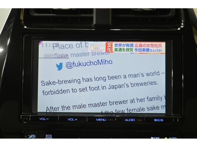 Aツーリングセレクション 純正9インチナビ フルセグ Bluetoothオーディオ ヘッドアップディスプレイ トヨタセーフティ ビルトインETC クリアランスソナー バックカメラ 白レザーシート(9枚目)