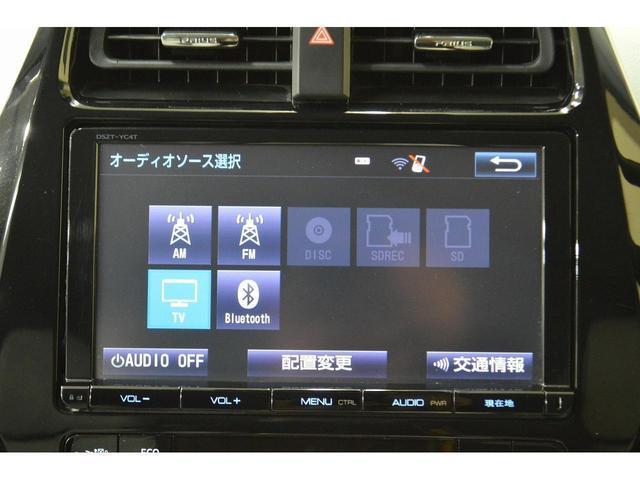 Aツーリングセレクション 純正9インチナビ フルセグ Bluetoothオーディオ ヘッドアップディスプレイ トヨタセーフティ ビルトインETC クリアランスソナー バックカメラ 白レザーシート(11枚目)