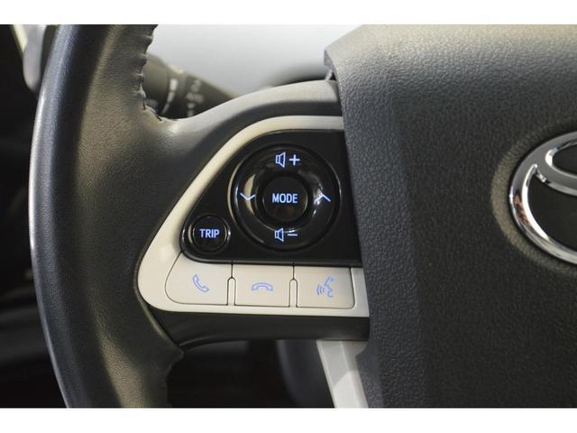 Aツーリングセレクション 純正9インチナビ フルセグ Bluetoothオーディオ ヘッドアップディスプレイ トヨタセーフティ ビルトインETC クリアランスソナー バックカメラ 白レザーシート(12枚目)
